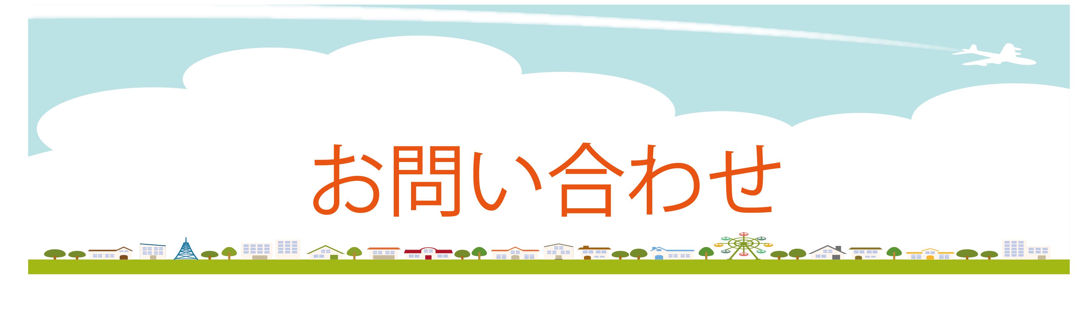 松本祐輔税理士事務所②